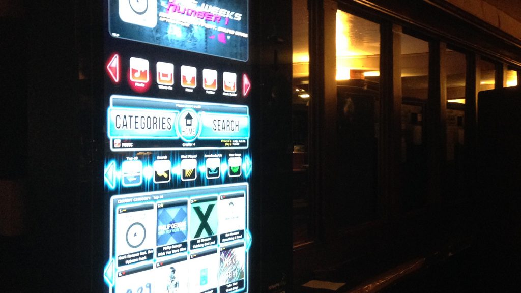 bar32 jukebox